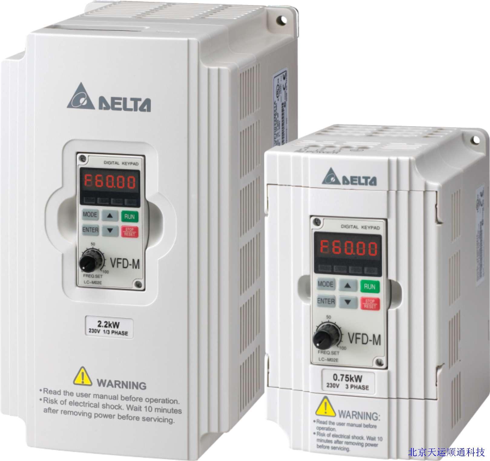 台达m系列变频器;vfd015m43b